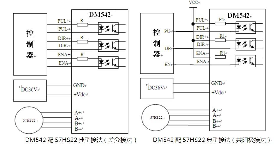 电路 电路图 电子 原理图 949_498