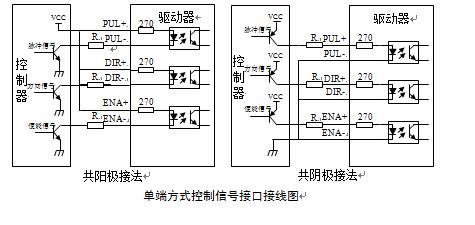 伺服再生电阻电路图
