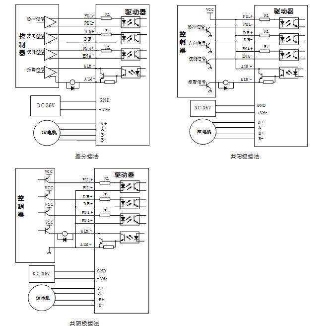 电路 电路图 电子 原理图 671_660