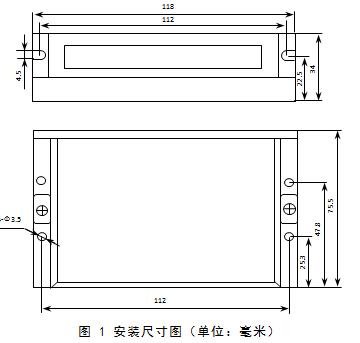 电路 电路图 电子 设计 素材 原理图 360_343